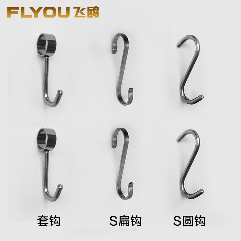 Buy Fly of laridae flyou stainless steel kitchen accessories ...