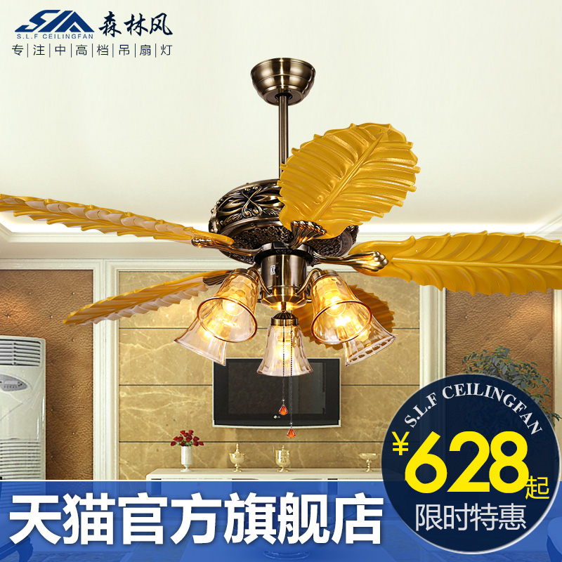 Buy Forest Wind Southeast Asian Style Plastic Leaf Fan