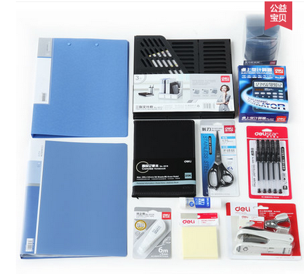 Free Shipping Deli 9667 Creative Fashion Office Supplies Stationery Set 12 Sets Of Essential Workplace In Price On M Alibaba