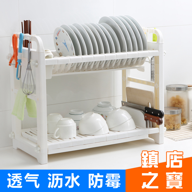 Free Shipping Plastic Double Dish Rack Dishes Drain Kitchen Cupboards Cutlery Storage Turret Plate In Price On M Alibaba