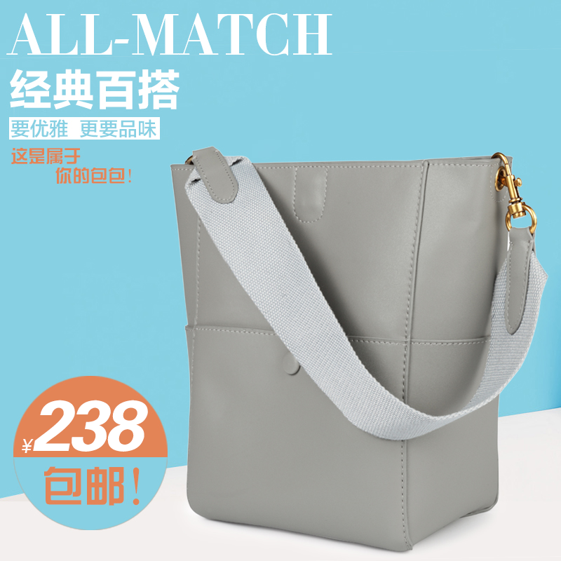 c32747a3c5 Buy Fu poetry nigeria 2016 new messenger bag handbag bucket bag female bag  big bag simple leather handbag shoulder bag wild in Cheap Price on  m.alibaba.com
