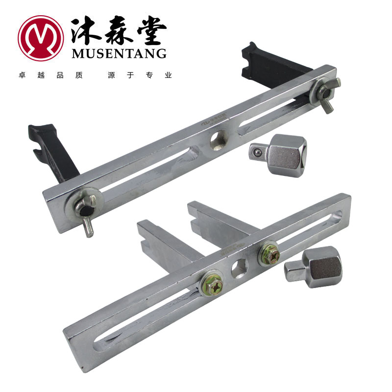 Buy Fuel tank cap spanner wrench/wrench fuel pump petrol