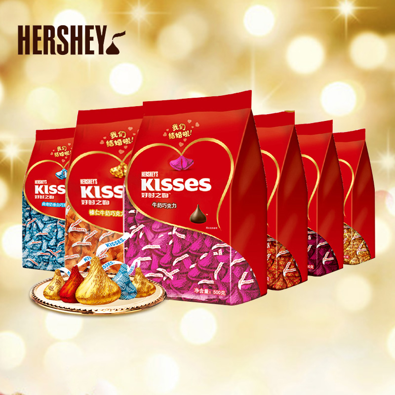 G Free Shipping Hershey Kisses Wedding Candy Zero Food In Price On M Alibaba