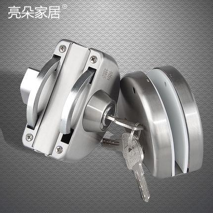 Buy Gan Chun Free Punch Glass Door Double Door Double Open Sliding