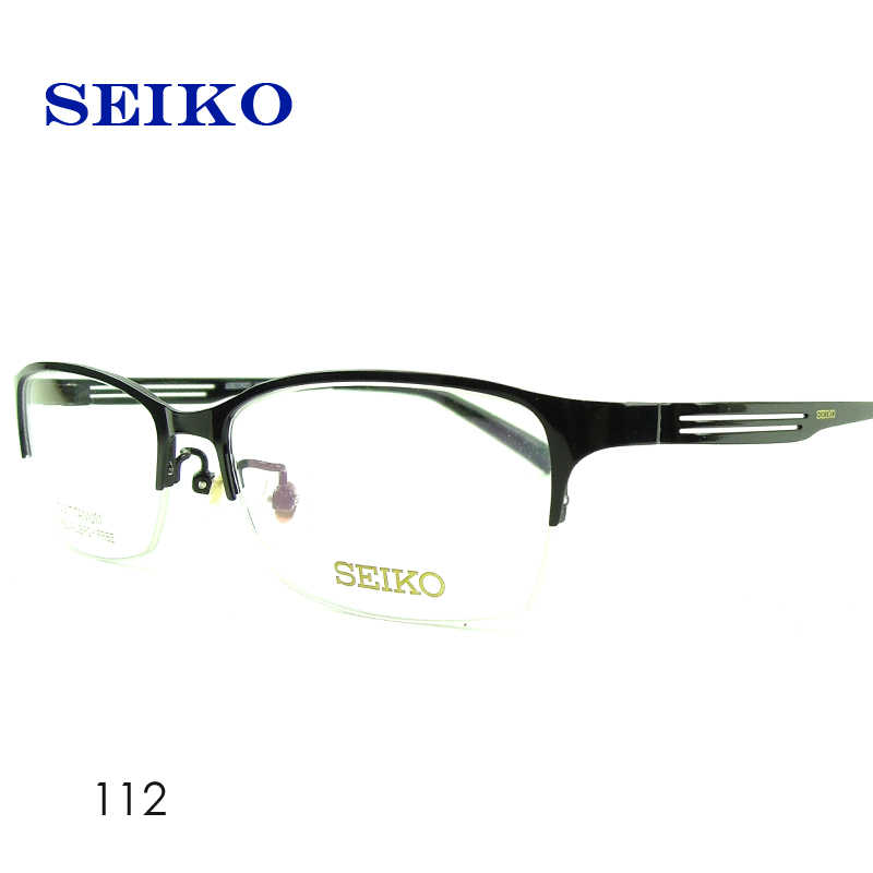 23a9634875 Genuine seiko seiko titanium glasses frame business men ultralight half  frame myopia frame glasses frame HC1021