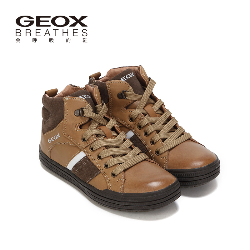 boys school shoes geox