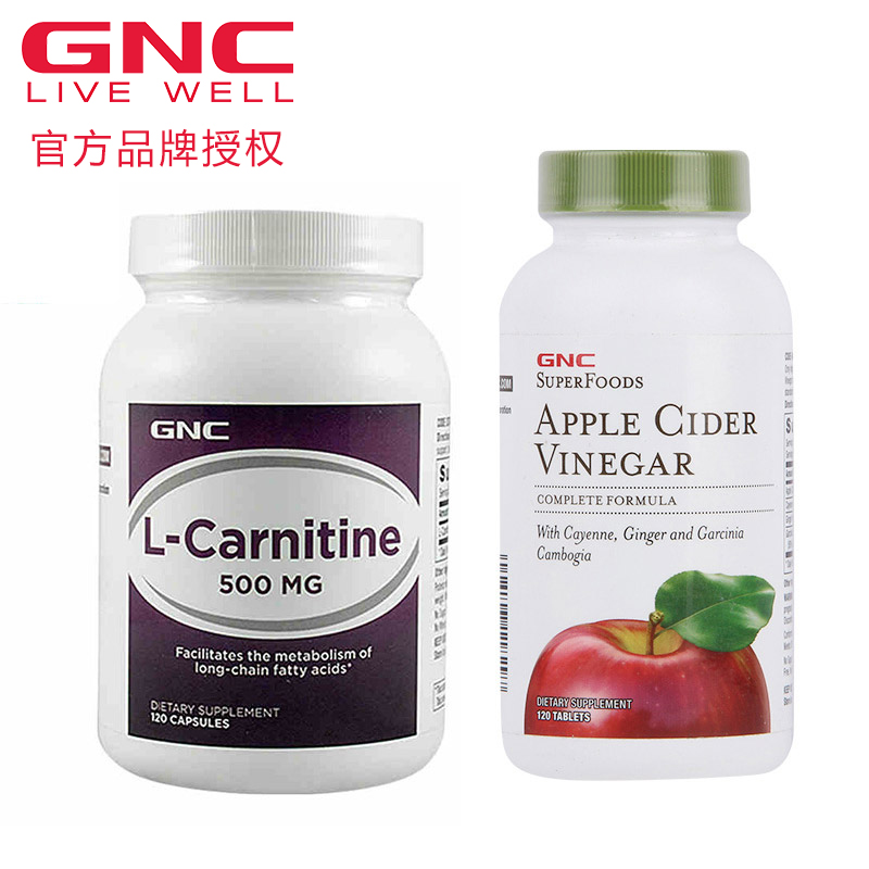 Buy Gnc Gnc Carnitine 120 Apple Cider Vinegar Apple Cider Vinegar Slimming Slimming Tablets 120 Us Direct Mail Packages In Cheap Price On Alibaba Com