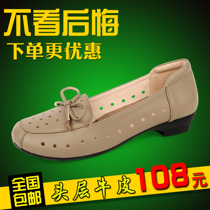 6c8c0fb426cde God lun spring and summer new flat heel shoes mom mom mom summer sandals  cool shoes leather sandals summer sandals