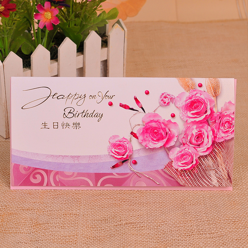 Buy grace feast blessing staff birthday cards greeting cards grace feast of creative birthday cards birthday cards birthday cards to send employees birthday cards g593 m4hsunfo