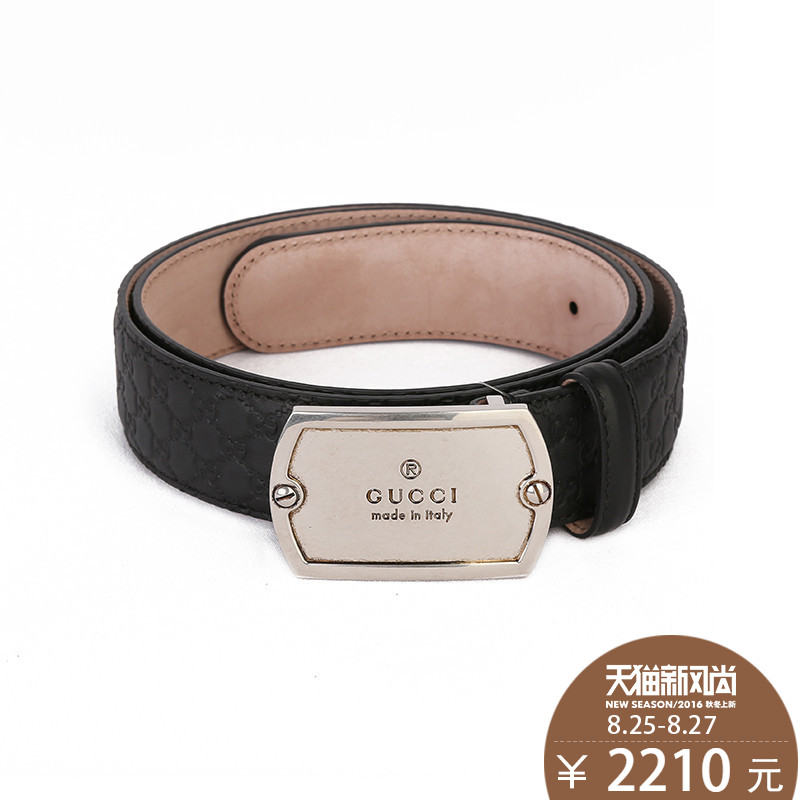 a644459f2f7 Buy Gucci gucci gucci gucci men  39 s leather belt genuine leather embossed  letters hook lap belt in Cheap Price on m.alibaba.com