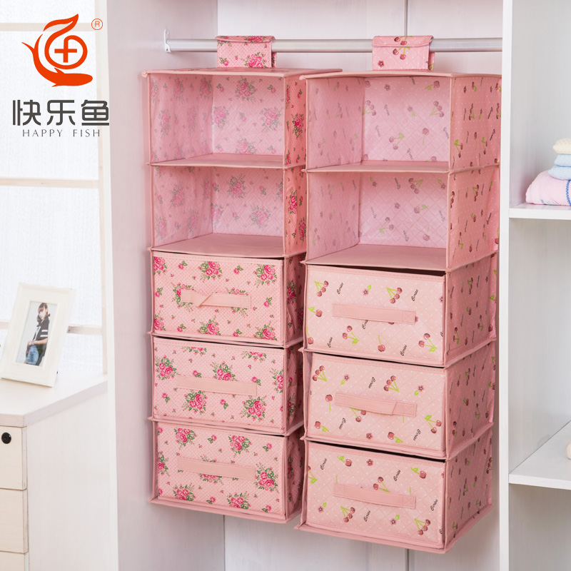 Happy Fish Drawer Wardrobe Storage Bag Multilayer Storage Clothing Storage  Box Storage Box Full Management Four Two Drawer