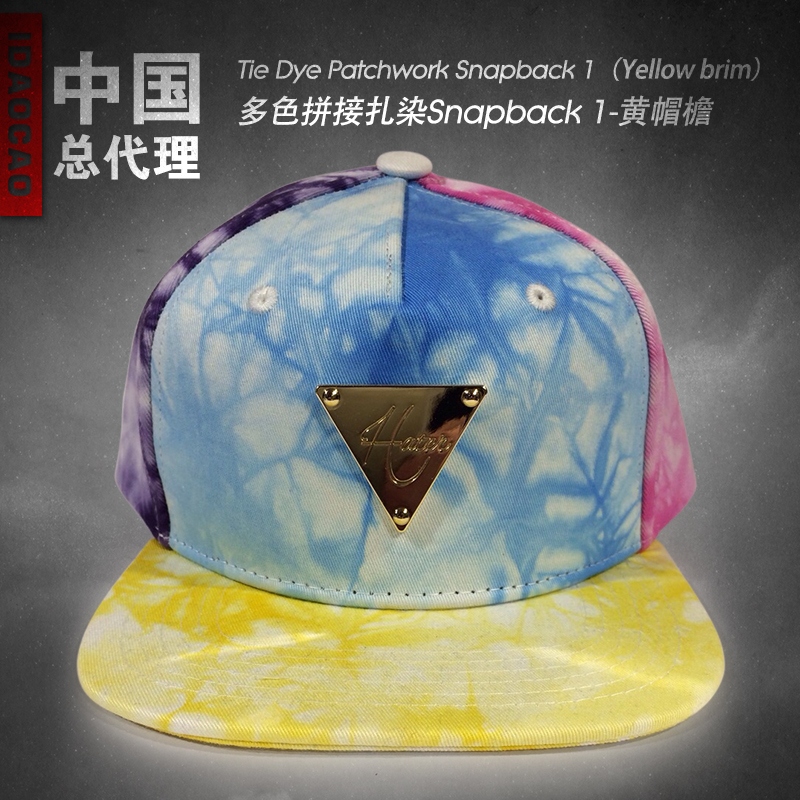 Buy Hater snapback baseball cap genuine multicolor stitching dyed 1 yellow  hat brim sun hat hip hop in Cheap Price on m.alibaba.com 82c33545168