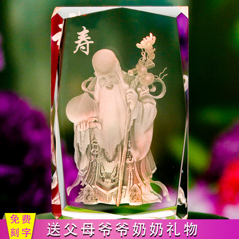 Buy He Shouli Product Longevity Peach Birthday Gift Elder Elderly Grandparents Songhe Sickness Decoration In Cheap Price On Malibaba