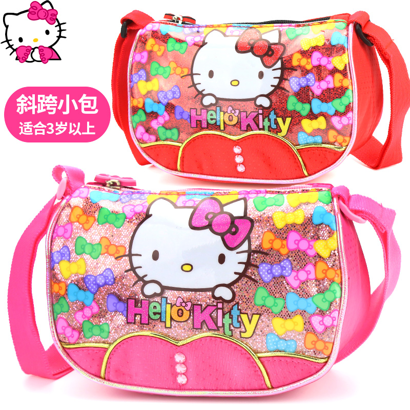 Buy Hello kitty girls little girl princess children  39 s messenger bag bag  baby bag small bag fashion cute in Cheap Price on m.alibaba.com 6574e4f5a0d20