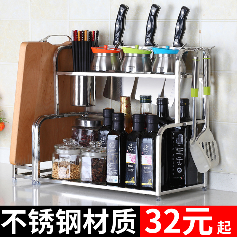 Heqing stainless steel kitchen wall shelving racks seasoning rack can be  equipped with turn the corner turret chopping cutting board rack Storage  rack
