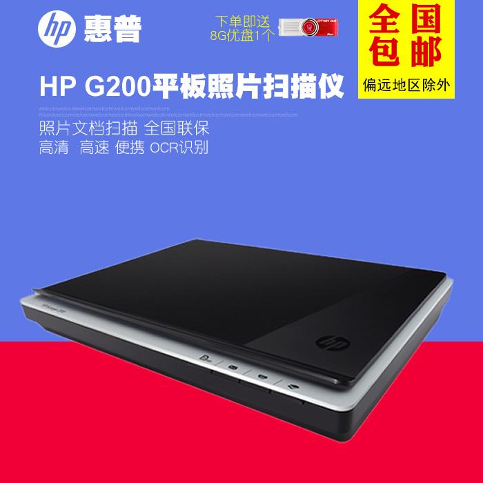 Buy Original hp 4050 scanner scanner photo scanner HP4050