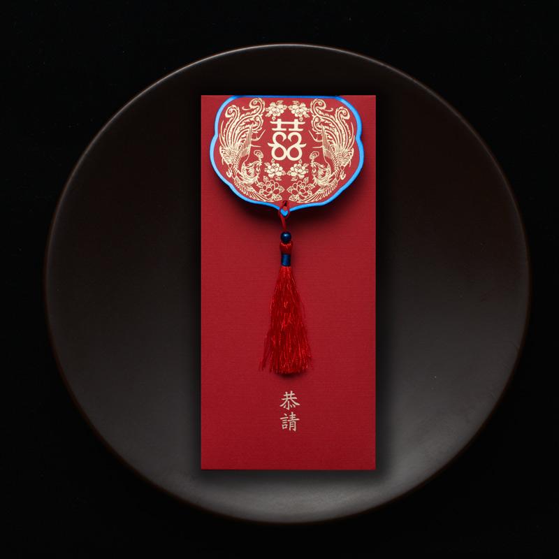 Buy huan yan xi language chinese wind chinese creative wedding buy huan yan xi language chinese wind chinese creative wedding invitation wedding invitations custom printed invitations in cheap price on mibaba stopboris Choice Image