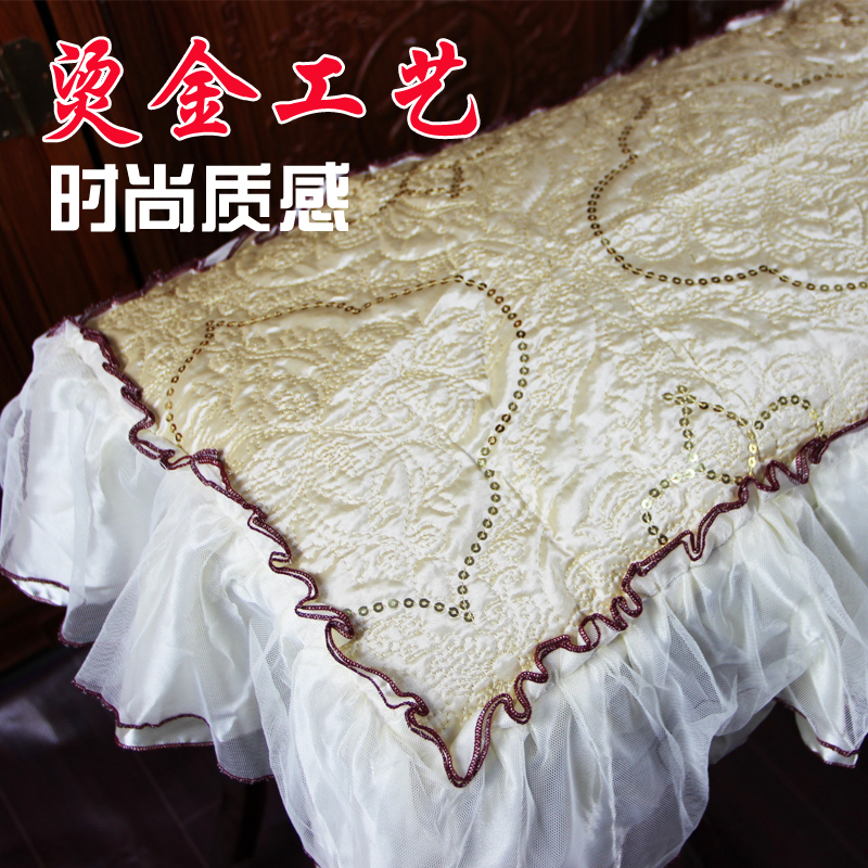 Buy Upscale Embroidery Yarn Lace Thick Dust Cover Zither Guzheng