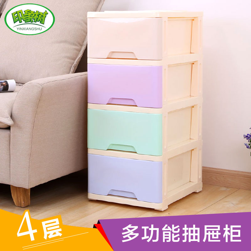 Buy Impression tree toy storage cabinets lockers thick plastic drawer narrow gap finishing cabinets lockers baby wardrobe in Cheap Price on m.alibaba.com & Buy Impression tree toy storage cabinets lockers thick plastic ...