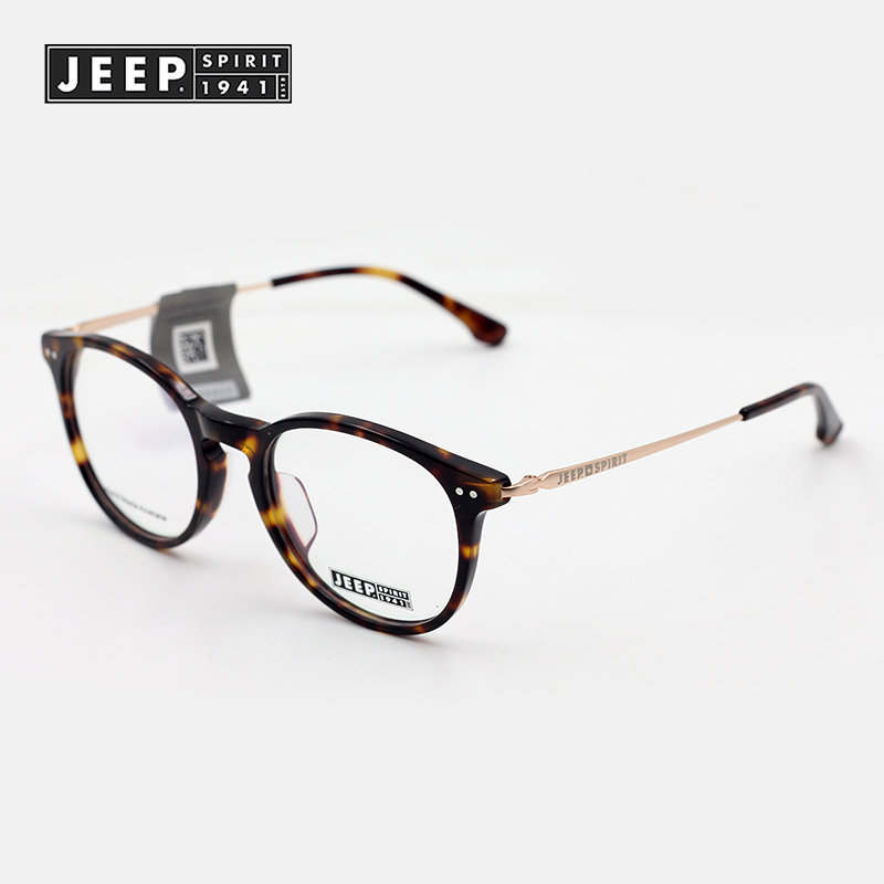 buy jeep jeep authentic vintage eyeglass frames plate frame full rh guide alibaba com jeep eyewear frames jeep spectacle frames south africa