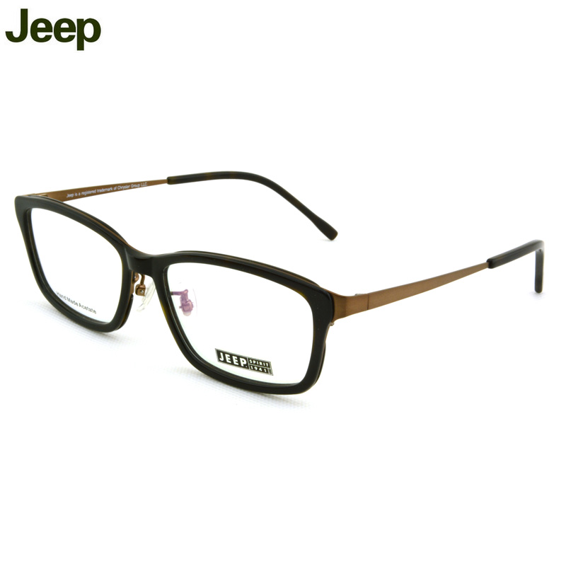 buy jeep jeep fashion plate full frame optical glasses frame glasses rh guide alibaba com jeep spectacle frames south africa jeep spectacle frames south africa