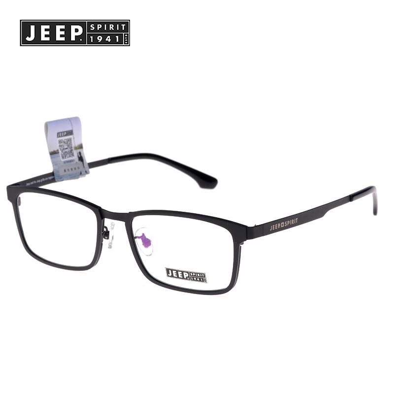Buy Jeep light plate big box retro eyeglass frames for men and women ...