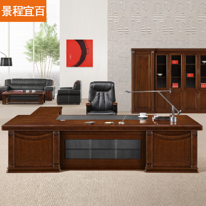 Buy Jing cheng painted office furniture solid wood desk ceo boss