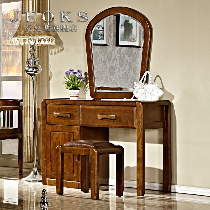 Buy Jocks Chinese All Solid Wood Dresser Dressing Table Mirror