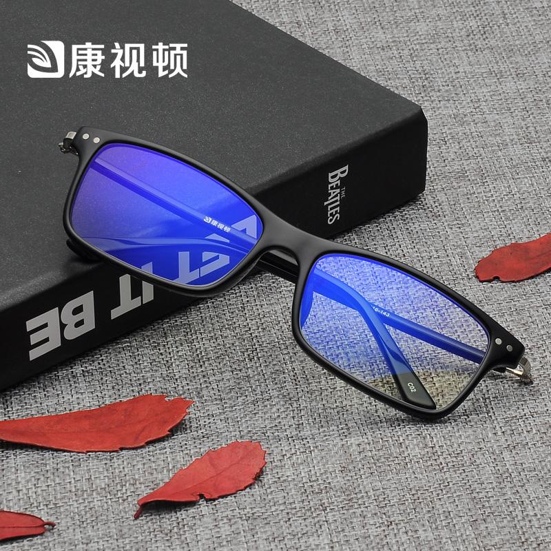 7ef1324fcb Kang dayton tr90 ultralight black frame glasses fashion glasses frame  glasses frame finished myopia prevention blu k178
