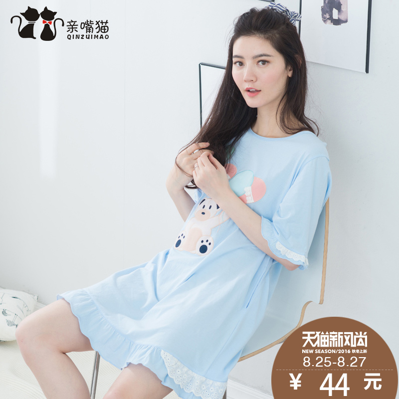 5735467b44 Kiss cat ladies summer cotton nightgown female summer short sleeve korean  version of the cartoon princess nightgown pajamas female summer nightgown