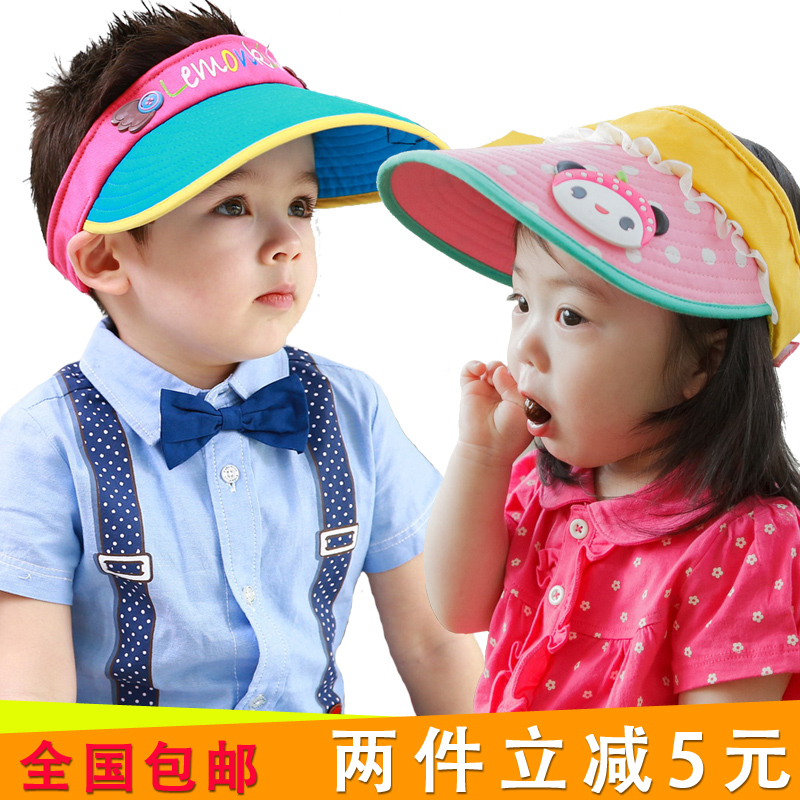0f727d62e Buy Baby hat baby hat summer sun hat baby boys and girls 1-2-year ...