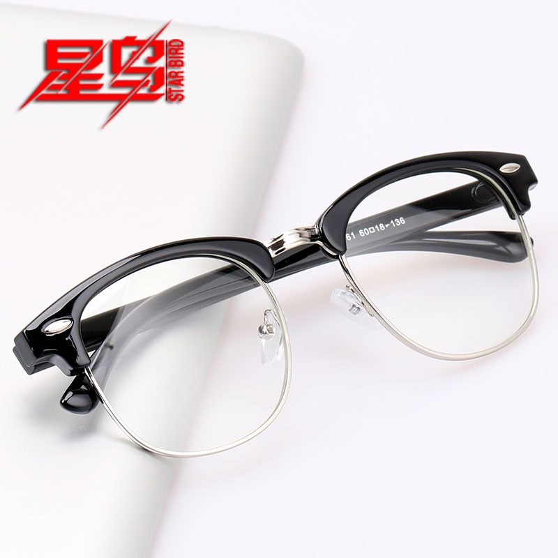 2ad839ab1ac Korean version of the influx of star bird male half frame glasses frame  myopia plain mirror glasses frame glasses female big box retro decorative  glasses ...