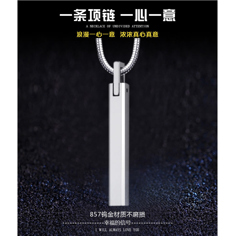 Buy korean version of the influx of tungsten gold pendant necklace buy korean version of the influx of tungsten gold pendant necklace men domineering figure 1 words of men and women hanging pendant pendant jewelry lovers aloadofball Image collections