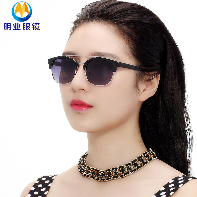 7683d1d38e Buy Korean version of the ming industry oval 2016 star models sunglasses  men sunglasses polarized sunglasses female tide division of the machine can  be ...