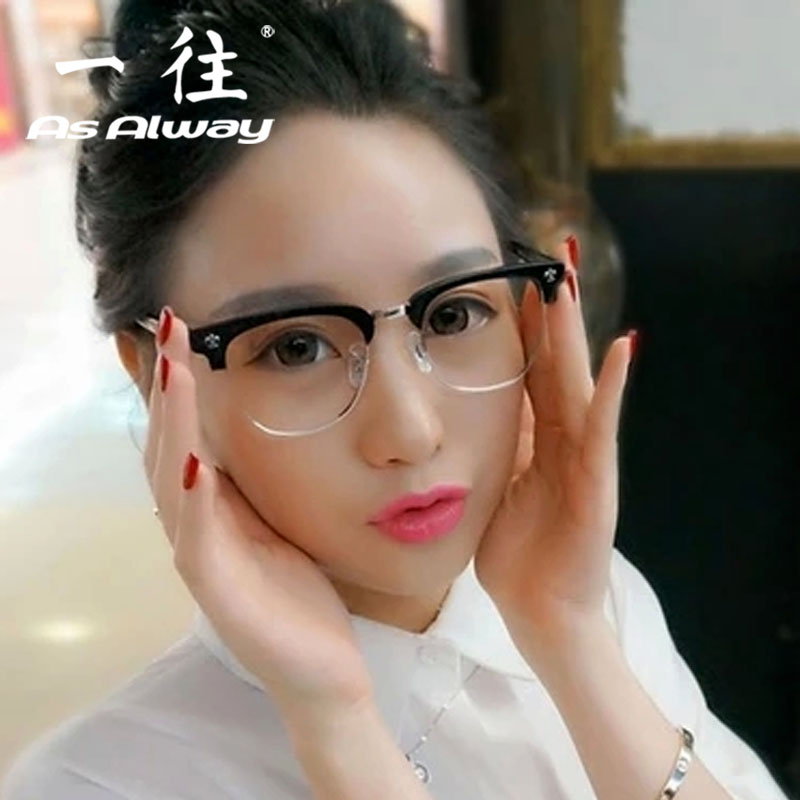 Buy Korean version of the retro glasses frame glasses frame finished ...
