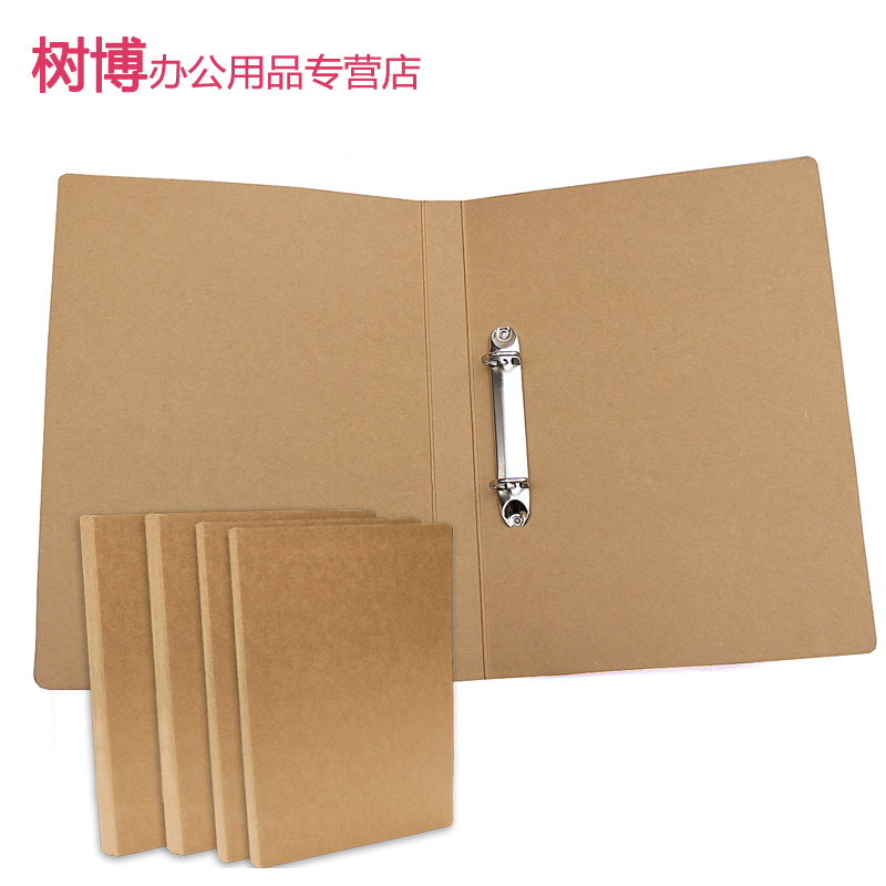 Buy Kraft Paper File Folders Binder Folder Clip 2 Hole Punched A4 Office Supplies Storage Consolidation In Cheap Price On