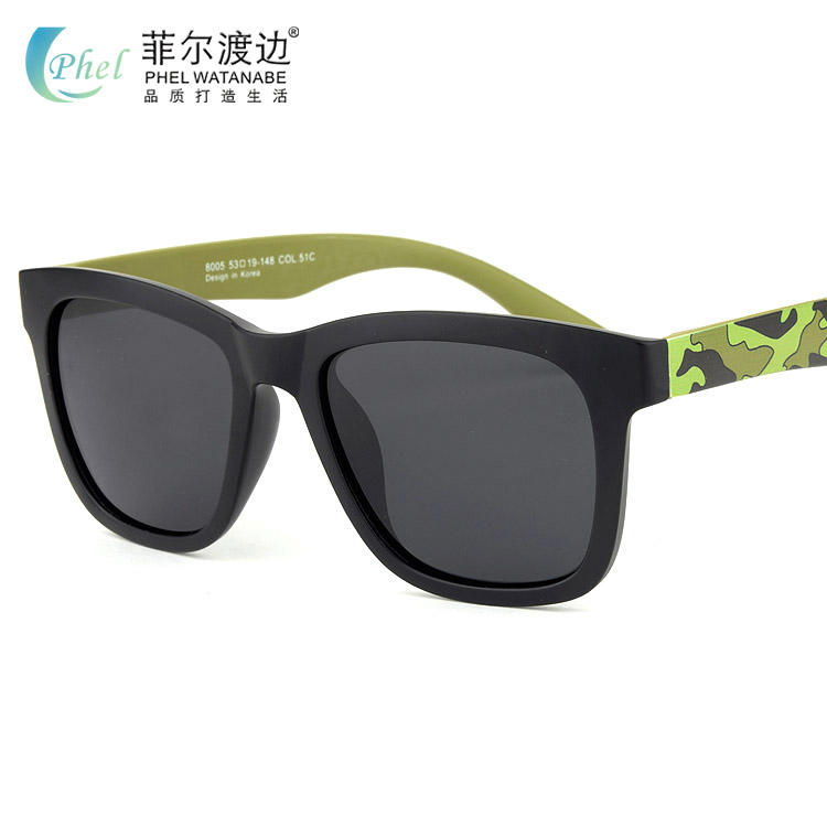 cd5c5eef68 Buy Large frame sunglasses influx of male and female models retro sunglasses  polarized glasses driver sunglasses driver drove tide in Cheap Price on ...