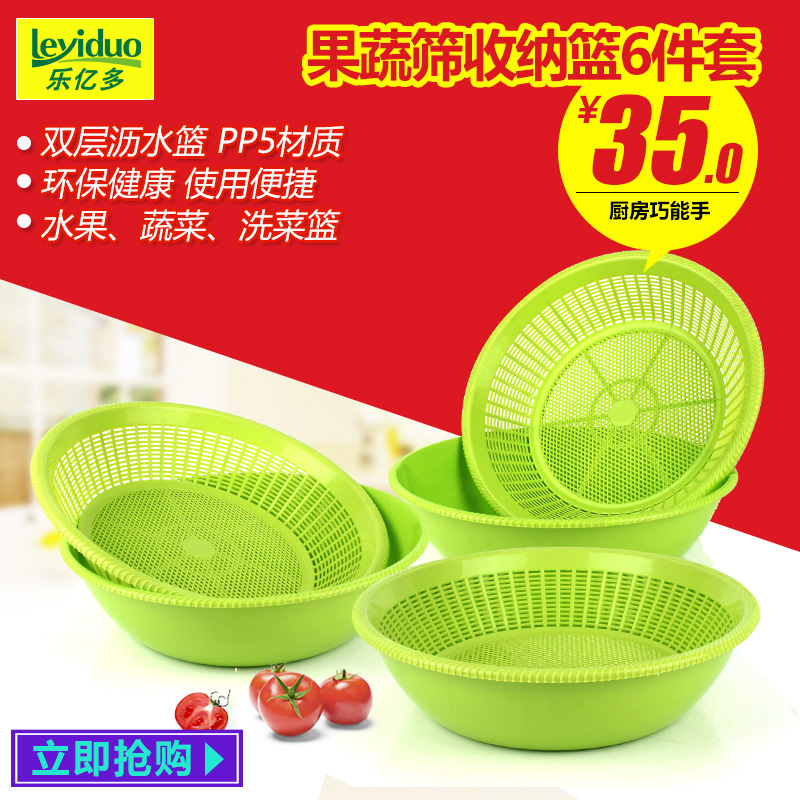 Buy A Variety Of Models Of Fruit And Vegetable Basket Plastic Drain
