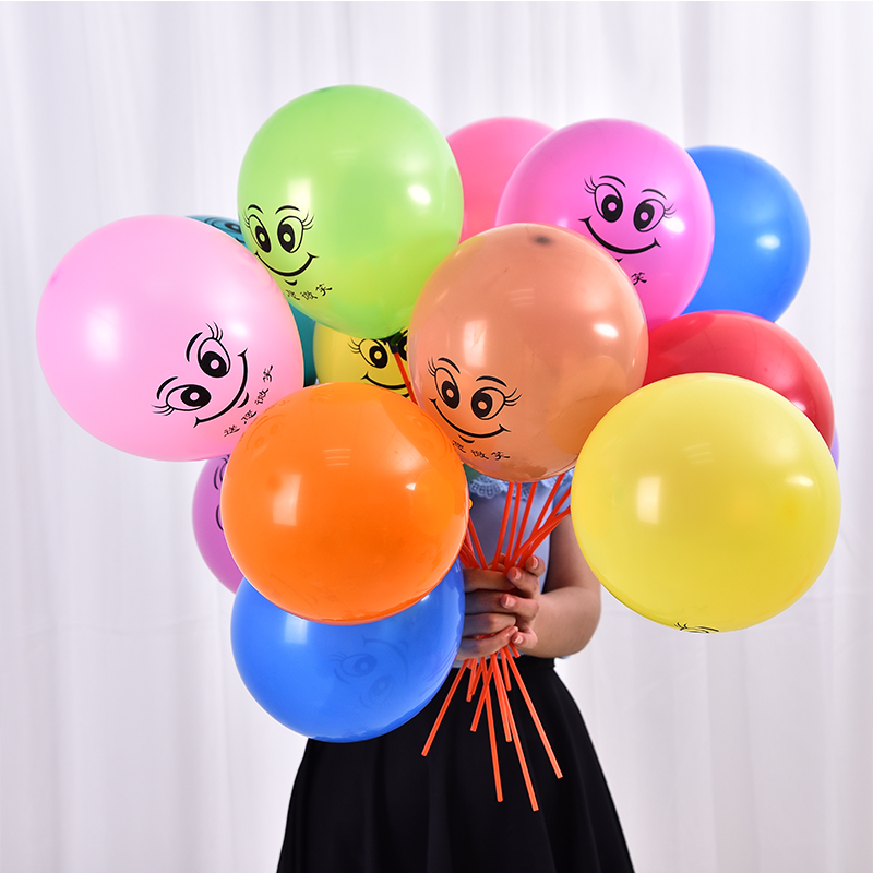 Buy Lei Yun 10 Inch Children39s Magic Toy Balloons Birthday Party Balloon Black Eyes Smiley Send You Smile In Cheap Price On Malibaba