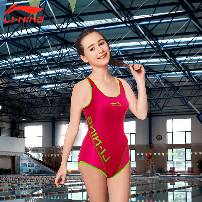 89d6501d499 Buy Li ning childrens swimwear girls big boy girl student professional  triangular piece bathing suit and comfortable game bathing suits in Cheap  Price on ...