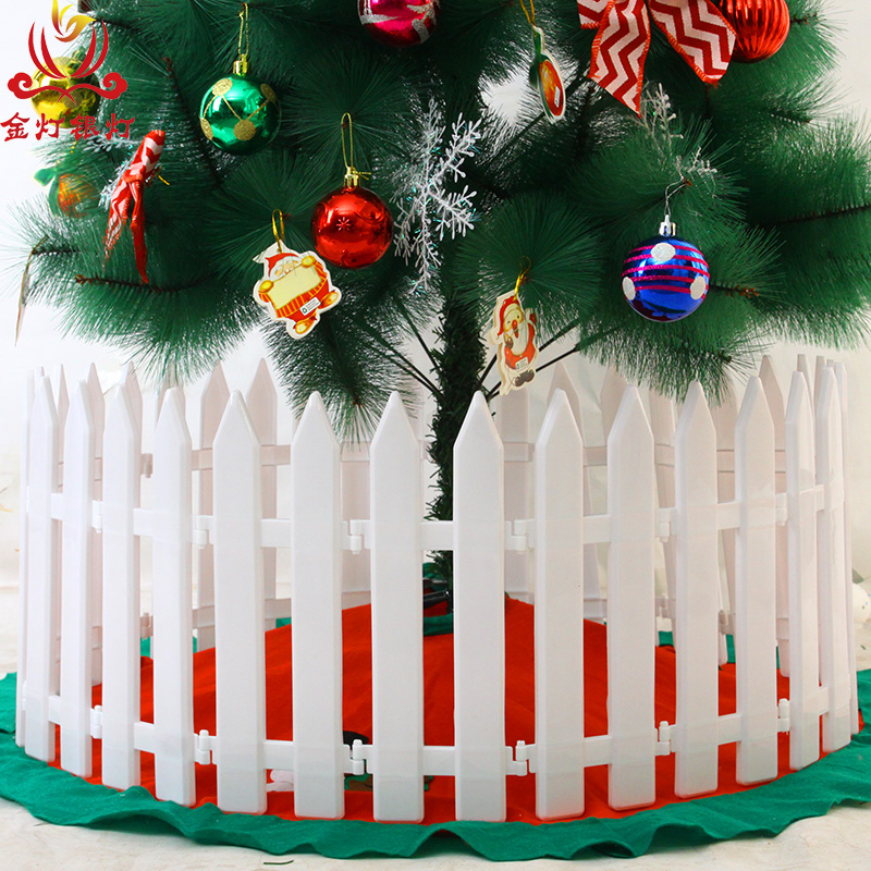 light silver lamp new decorative fence fence fence white plastic fence fence fence christmas tree christmas decorations - Christmas Fence Decorations