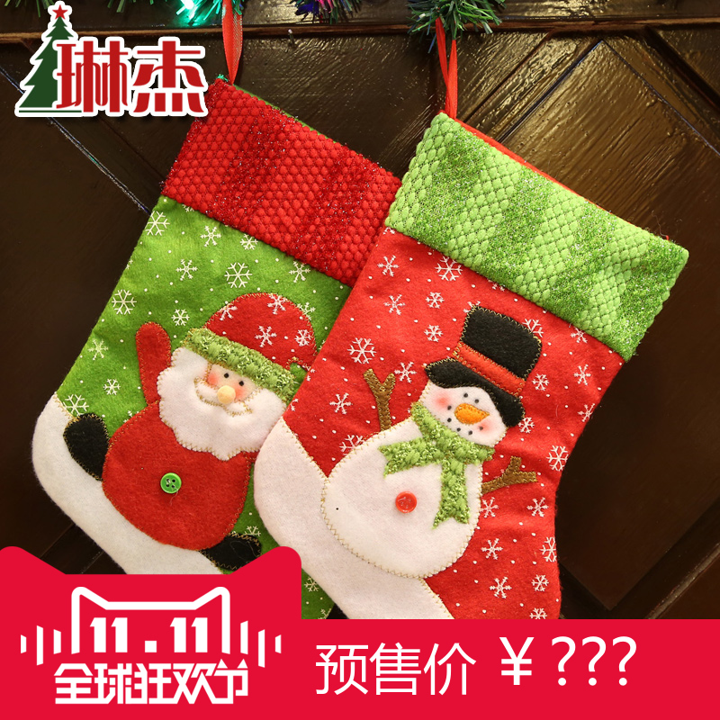 Buy Lin jie christmas decorations christmas stockings