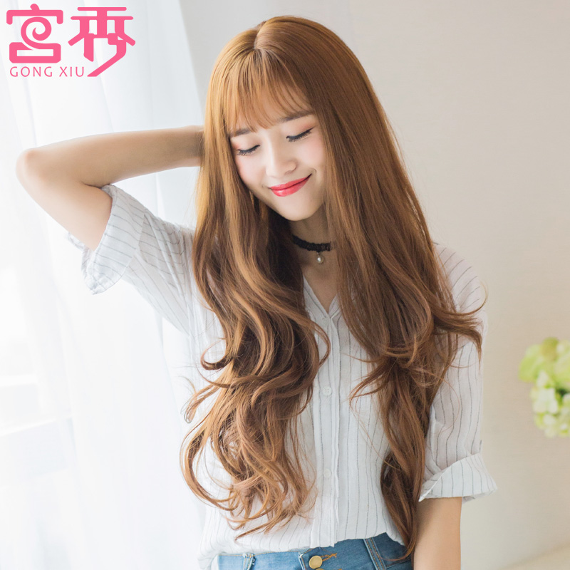 Buy Korean Girls Long Curly Hair Wig Round Red Mesh With The Money