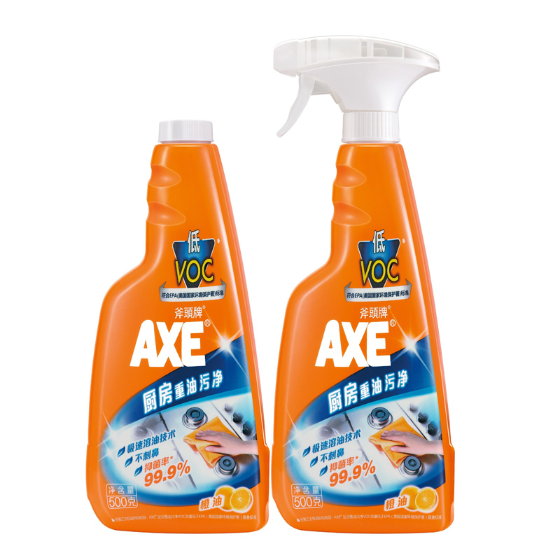 [Lynx supermarket] axe/ax brand orange yi jing oil cleaner kitchen grease  net weight 500 G * 2