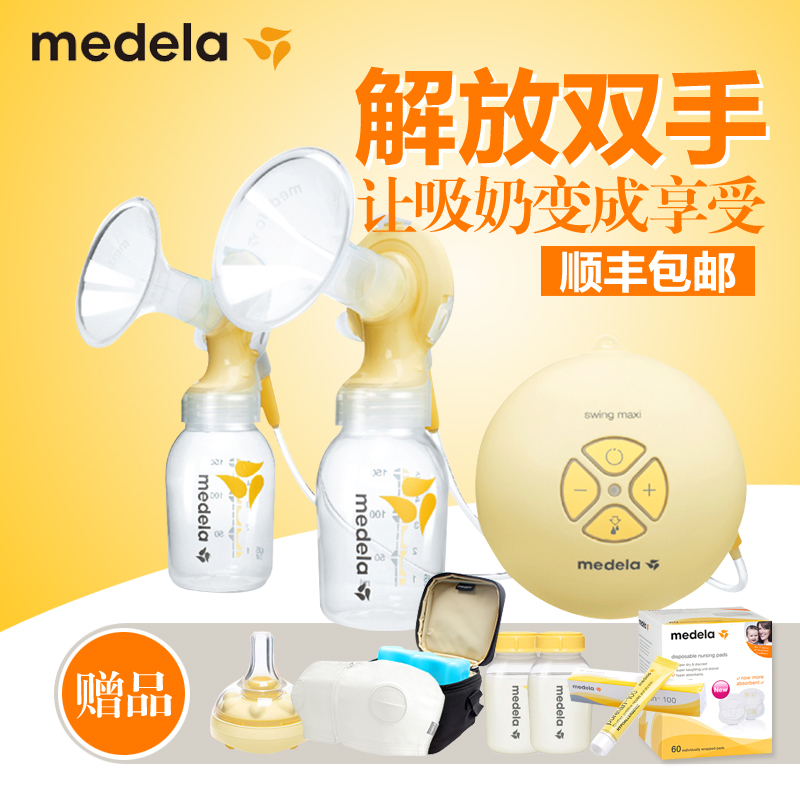 Buy Medela Electric Breast Pump Wire Rhyme Wing Bilateral Electric