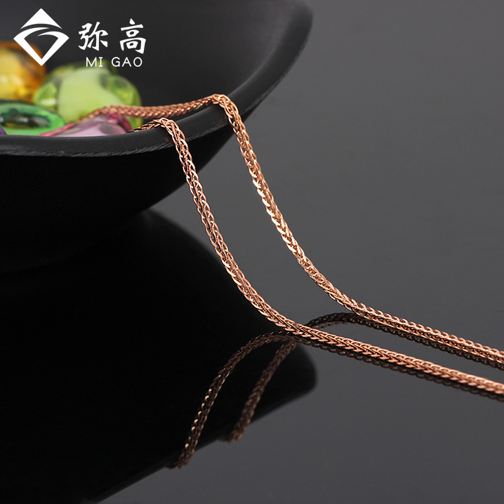 84cafe2fa38 Buy Mi high jewelry k gold necklace solid rose gold female clavicle chain  lengthening chain chopin brand authentic free shipping in Cheap Price on ...
