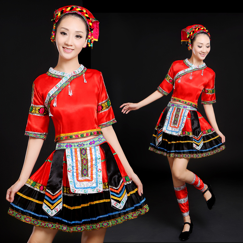 865c8276e Buy The new minority costumes of yi and miao costumes dance clothes ...