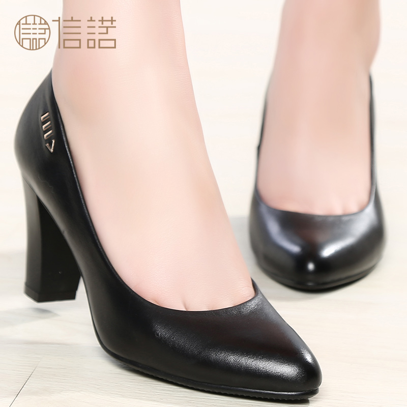 Buy Middle-aged women  39 s work shoes women black high heels pointed shoes  women shoes women leather soft soled leather shoes occupational shoes women  in ... 69563f52d9