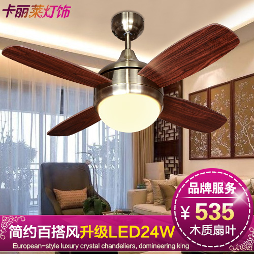 Ceiling Lights & Fans Reasonable Led Ceiling Fan Light Dining Room Living Room American Minimalist Modern Ceiling Fan Light