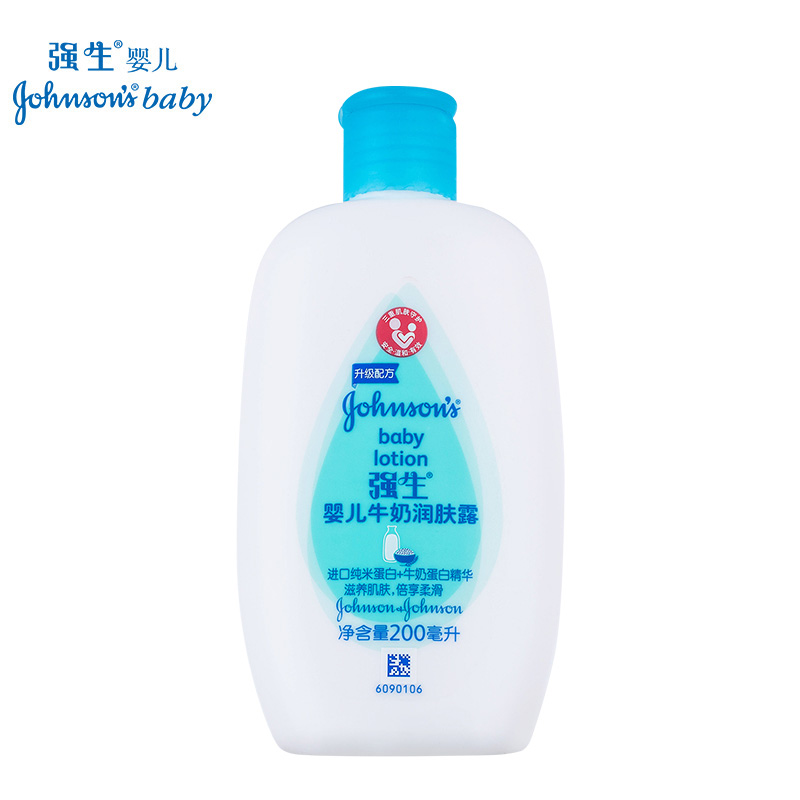 Buy Ml Of Johnson 39 S Baby Milk Lotion Baby Lotion Body Lotion After Bath Milk Moisturizing Men In Cheap Price On M Alibaba Com